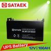 Best ups backup 12v 100ah battery