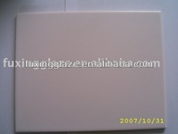 WALL TILE 200*250MM FROM STOCK