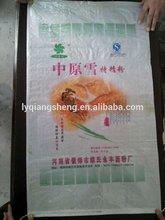 wheat flour bag
