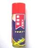Anti-Rust Lubricant oil spray