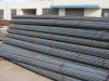 40CrNiMo / 4340 Alloy Steel Bar