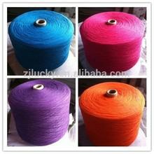 Sell tc, cvc covered yarn