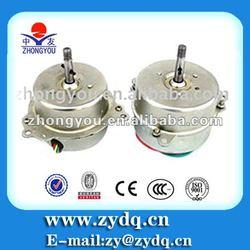 Louver Fan Motor