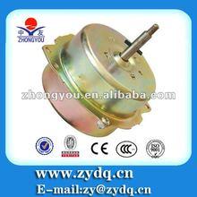 ac motor for ventilator exhaust fan