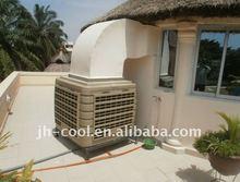 multifunctional exhaust fan