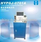 Metal pipe surface polishing machine