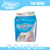 with bule or white ADL and wetness indicator disposable baby diaper/NAPPIES