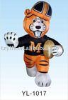 Mini Inflatable Tiger Decoration