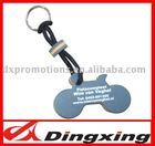 CUSTOM EVA floating Keychain/eva foam keychain