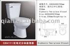 Siphonic Bathroom & Sanitaryware