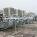 de enfriamiento por evaporación del sistema para el uso comercial de gran flujo de aire refrigerador de aire