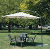 PATIO GARDEN MARKET CANTILEVER UMBRELLA SHADE