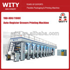 High Speed Rotogravure Printing Machine (rotogravure machine)