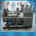 Weichai Deutz marinha do grupo gerador com CCS set ( 20-120kW )