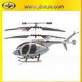 2014 neue funksteuerung spielzeug hubschrauber spielzeug segelflugzeug für Spaß