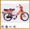 100cc gas moped,small cub,light motorbike,motorcycle