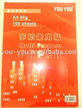 A4 multipurpose copy paper, 70/80gsm, wood pulp paper
