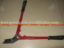 Medium Handle Steel Strapping cutter, Hand Steel Cutter