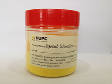 Pigment Yellow 151 for solvent ink