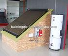 split pressurized solar water heater