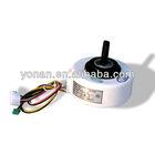 Split AC Fan Motor, Air Cooler Fan Motor