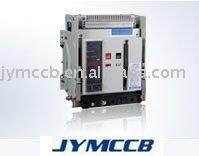 DW45(ACB,Intelligent circuit breaker)