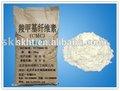 Carboxyméthyl cellulose- cmc. 1500 mpa. S