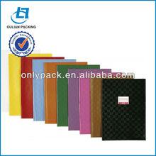 School Plastic Book Cover