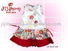 hot sale fashion child clothes girls' one-piece dress girl chiffon dress
