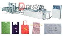 WFB-B 900 750 600 450 300Multi Functions Computer Control Non Woven Bag Making Machine