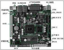 Intel Atom N230 MINI-ATX Motherboard N2M79 with Nvidia MCP79. Support VGA,HDMI,LVDS,PCI,mini PCIe,8USB,SPDIF.Fanless.For HTPC.