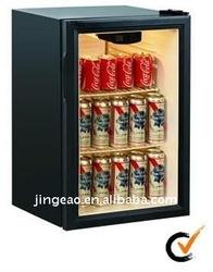 68L bakery display fridge
