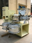 latest product of sunflower seeds oil mill/oil press