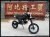 upbeat motorcycle klx 125cc dirt bike style