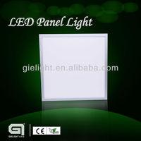 ultra thin office lighting 300*300 led panel light 20W