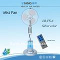 """2013 lianb 16"""" ventilador de pie con precio competitivo"""