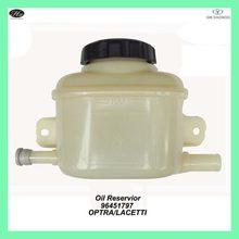 Auto Power Steering Oil Reservoir for DAEWOO 96451797