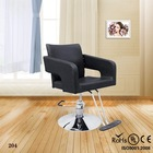 Beauty salon equipment,Hair washing chair,Electrical shampoo chair KZM-9005
