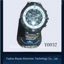New Fashion Automatic watch 2012