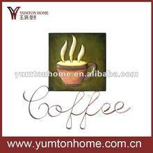 Metal coffee wall decor handicraft