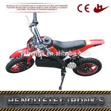 Kids dirt bike (HL-D50B)