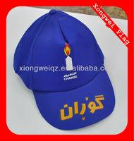 Iraq candle cheap sports fan cap
