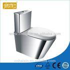Stainless Steel Toilet/ sanitary wares
