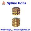 HSS Spline Hobs