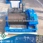 QPJ type stationary cable winch,cable gate hoist, electric winches