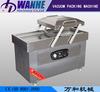 DZ(Q)-600/2SB Vacuum Sealer