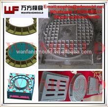 China Composite SMC Manhole Cover Molds/China Composite SMC Manhole Cover Mould