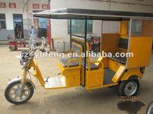 YF-052C-three wheel motorcycle