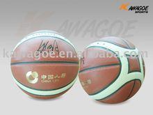 high quality PU lamination basketball (for match )