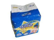 absorbent cheap standard baby diaper pads